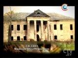 CTV.BY: «Приключения дилетанта» за 13 июля 2013 года. Путешествие по Витебской области: деревни Дедино и Идолта